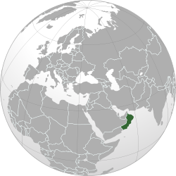 Sultanate of Oman